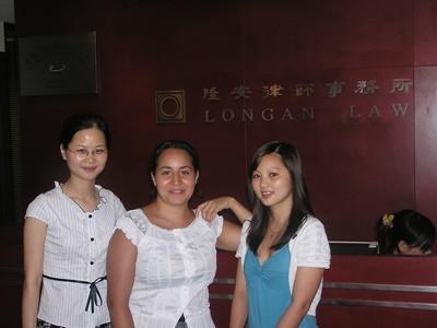 Stage juridique à Shanghai et à Chengdu