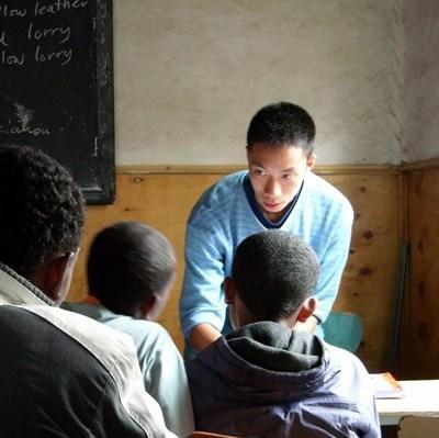 Aide en école Éthiopie