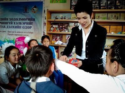 Aide à l'enseignement Asie Centrale