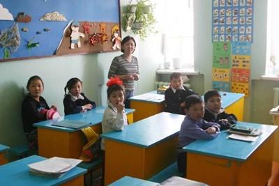 Mission en enseignement en Mongolie