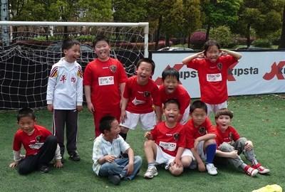 Argentina sports club