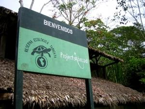 The Conservation project entrance way in the Amazon of Peru