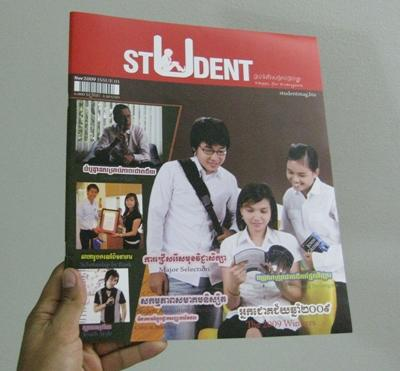 A magazine that volunteer journalists helped write in Cambodia.